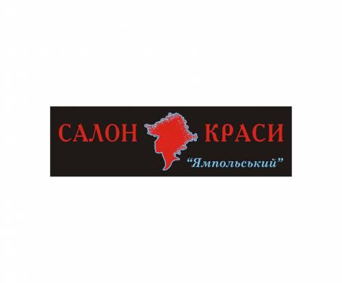 Салон красоты «Ямпольский»