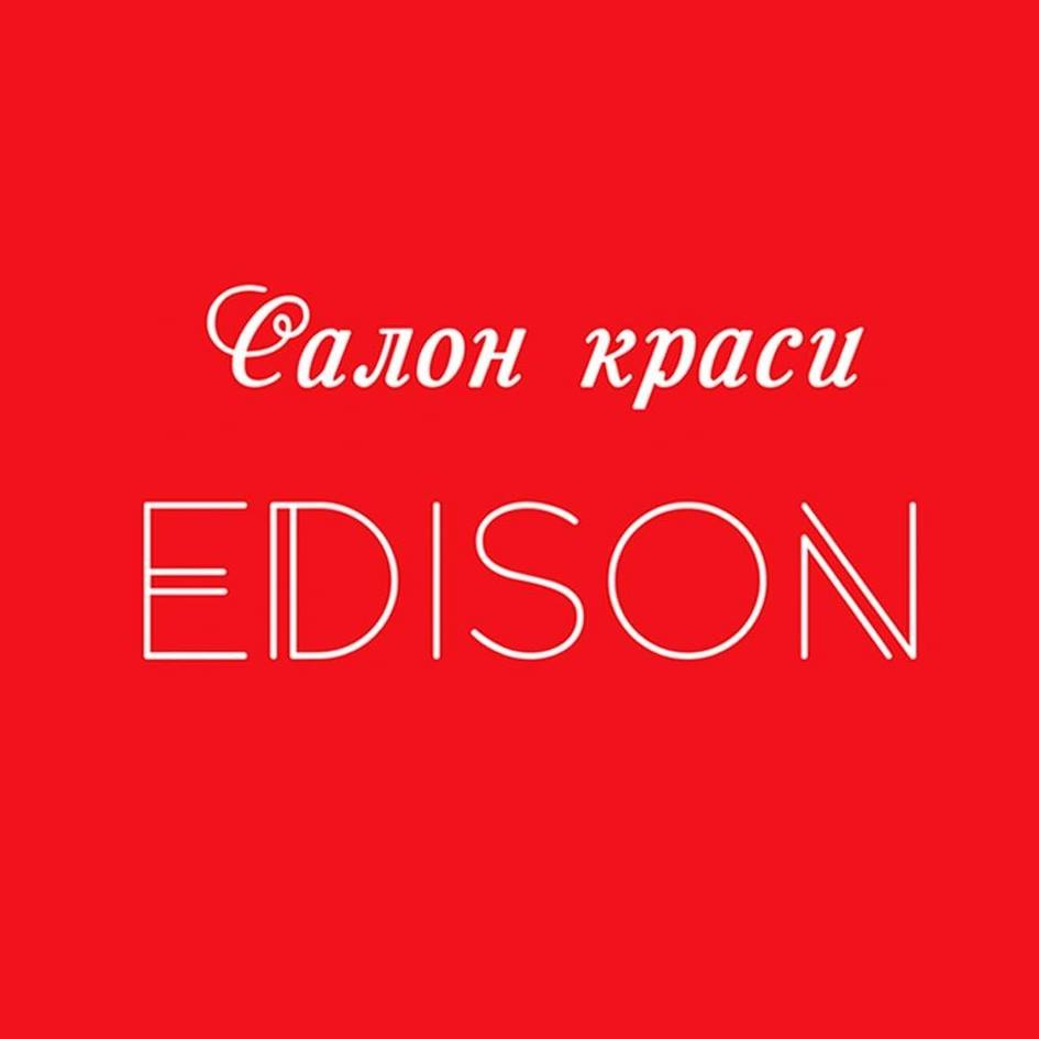 Салон красоты «Edison»