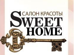 Салон красоты «Sweet Home»