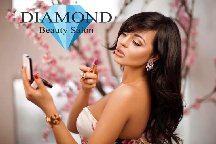 Салон красоты «DIAMOND»