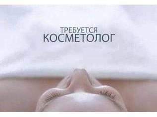 Частный кабинет косметологии «УСПЕХ»