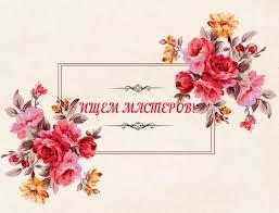 Салон красоты «Ольвия»