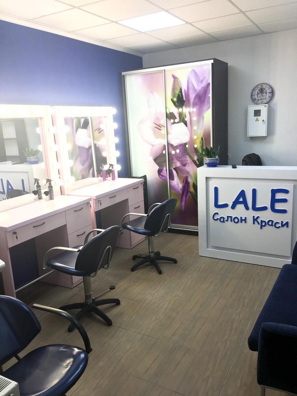 Салон красоты LALE