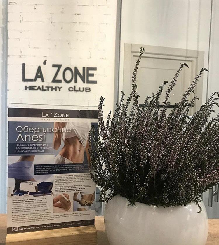 La'Zone Healthy Club