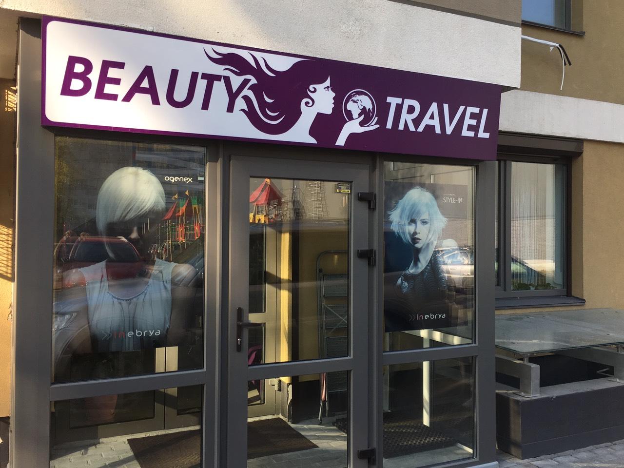 Салон «Beautytravel»
