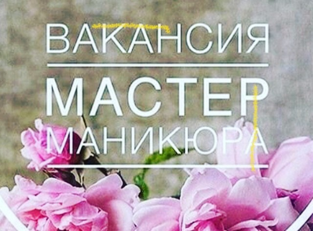 Салон красоты «СВЕТЛАНА»