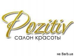 Салон красоты «Pozitiv»