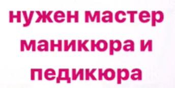 FastLineStudio Михайла Максимовича вулиця, 24