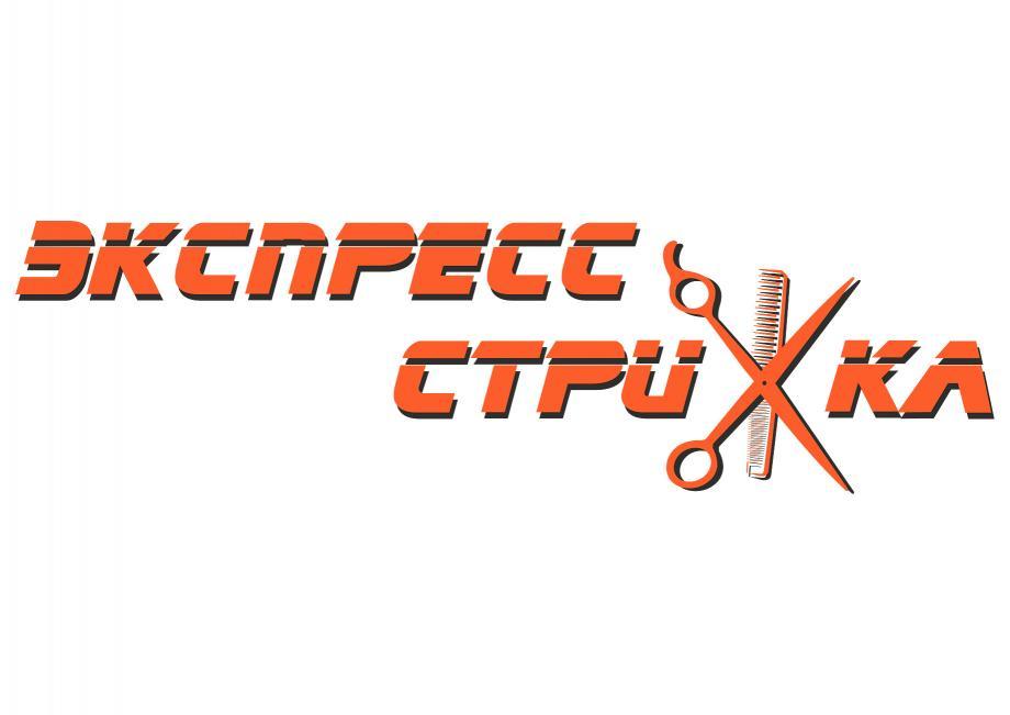 Експресс Парикмахерская на Драгоманова