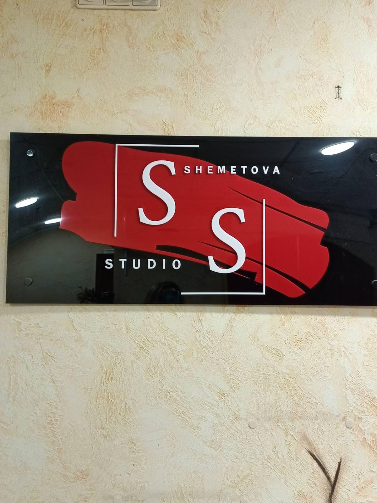 Shemetova Studio